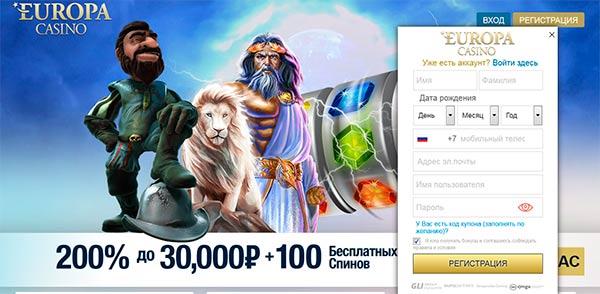 Получи эксклюзивный бонус 200% + 100 спинов!