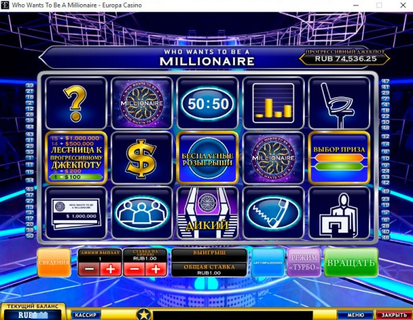 игровой автомат в казино Европа