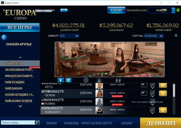 онлайн казино европа рулетка