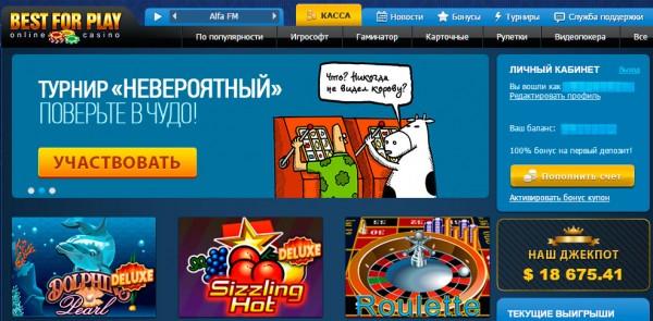 onlayn kazino bestforplay