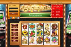 Игровые автоматы азартмания
