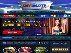 Топ русских онлайн казино