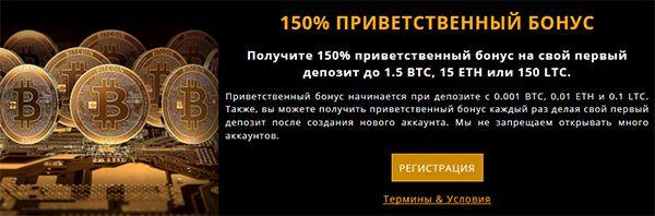Бонусы в Анонимус Казино
