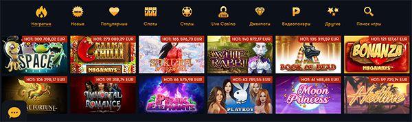 Разнообразие игр - Frank Casino предлагает их несколько сотен!