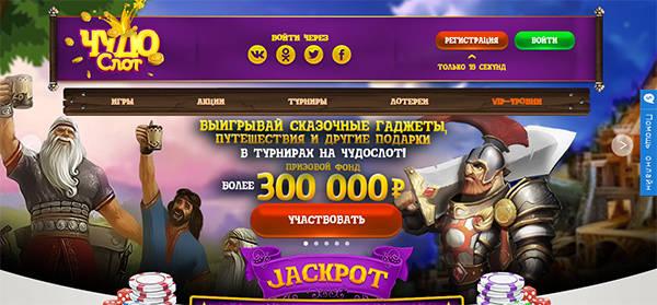 слот казино бонус чудо