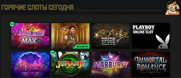 Выбор игровых автоматов в Дрифт Казино