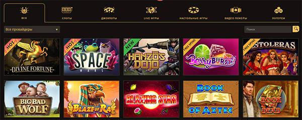 Ассортимент игр в онлайн казино Плей Фортуна