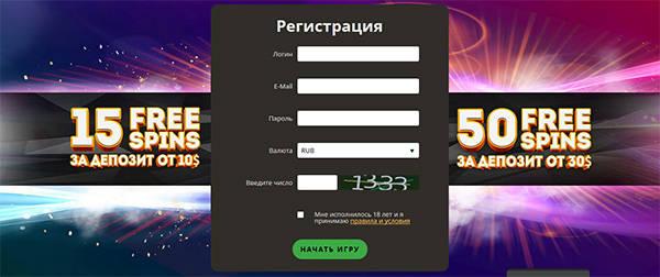 Онлайн казино Play Fortuna - регистрация аккаунта