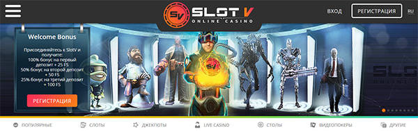 Главная страница онлайн казино Слот В