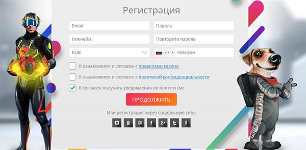 Регистрация на сайте Слот В Казино