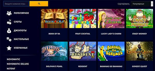 Разнообазие игр в казино Вулкан Престиж