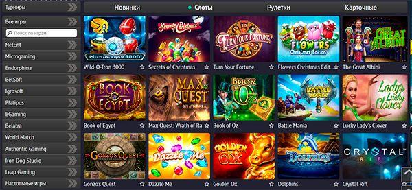 Разнообразие игровых автоматов и слотов
