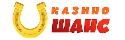 Shans Casino logo